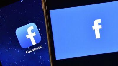 फेसबुक पर झूठी खबर चलाने वालों की अब खैर नहीं