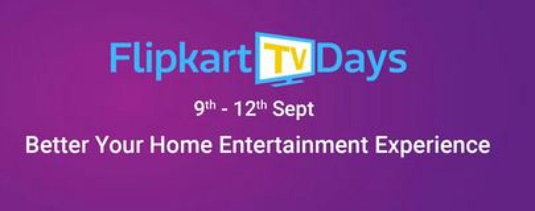 Flipkart TV Days Sale में ग्राहकों को मिलेगा 500 से ज्यादा प्रोडक्ट्स पर बंपर डिस्काउंट