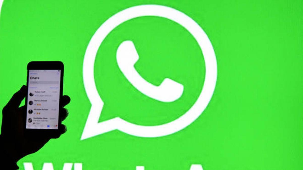 'वॉट्सऐप पेमेंट्स' को लेकर नई खबर आई सामने, इस समय होगा लॉन्च