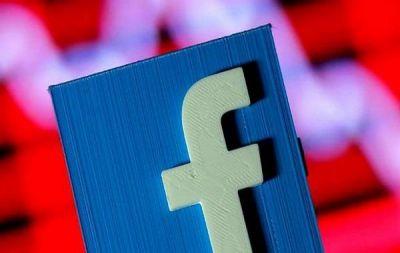 फेक न्यूज पर रोक लगाने के लिए Facebook ने शुरू की यह खास मुहिम