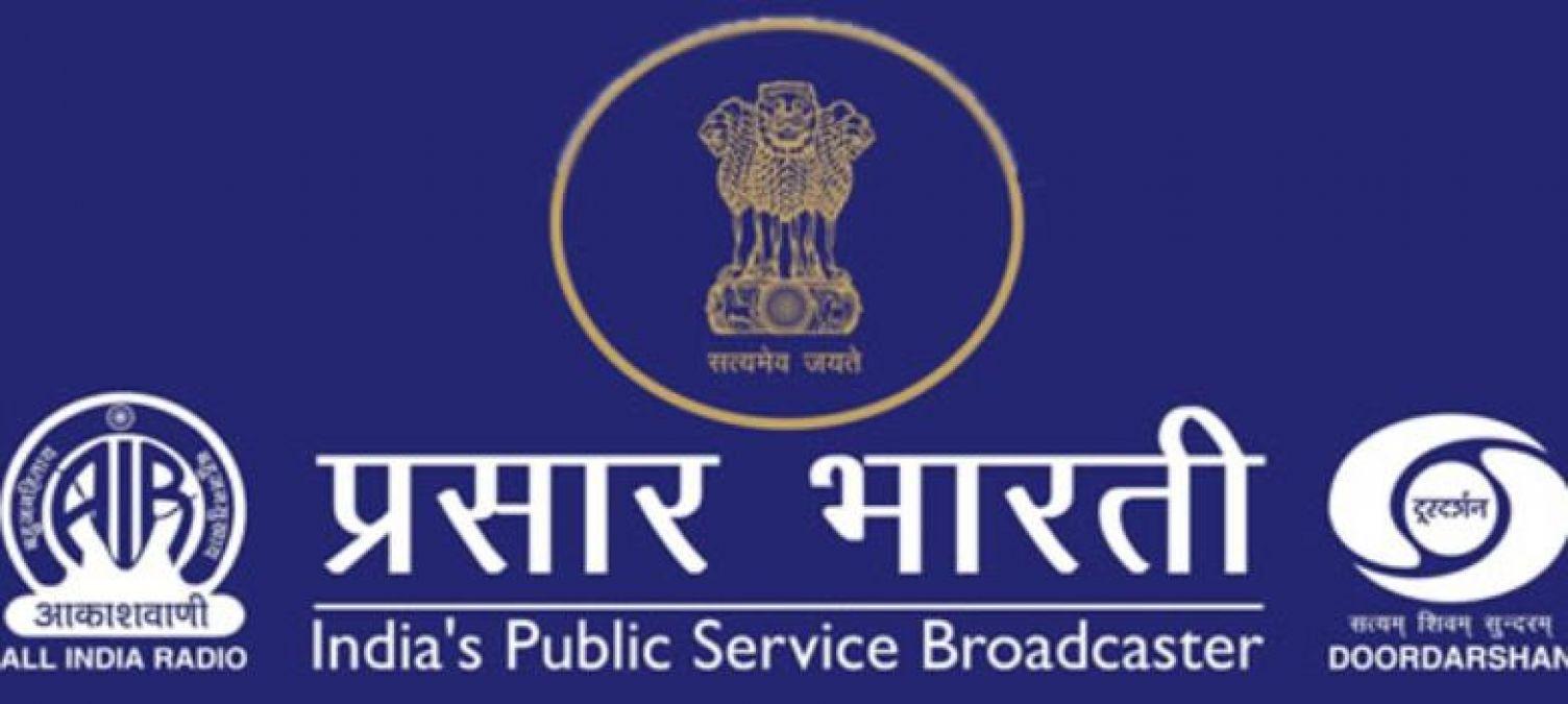 ऑल इंडिया रेडियो अब नहीं करेगा राष्ट्रीय चैनल का प्रसारण, कर्मचारी होंगे जॉब से बाहर