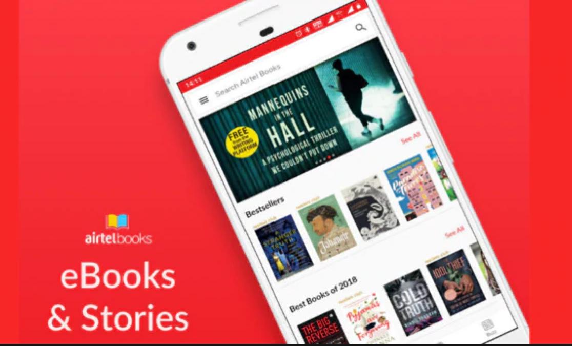 Airtel Books ऐप हुआ लॉन्च, दुनियाभर की हजारों किताबों को किया शामिल