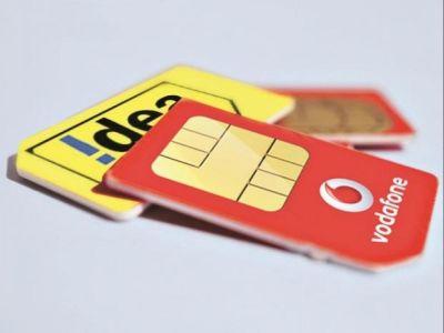 ग्राहकों के लिए सुनहार मौका 1 साल के लिए अनलिमिटेड कॉलिंग और 547GB डाटा, जानिए ऑफर