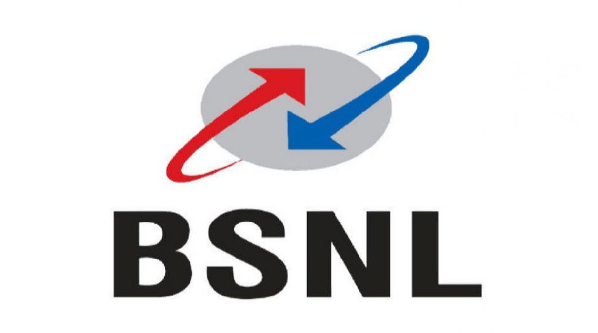 BSNL brings amazing plan, user will get a validity of 455 days