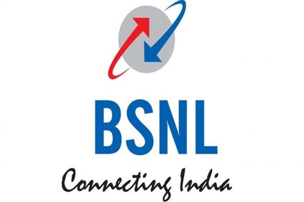 BSNL ने सबसे लोकप्रिय प्लान में किया बदलाव, आइए जानते है
