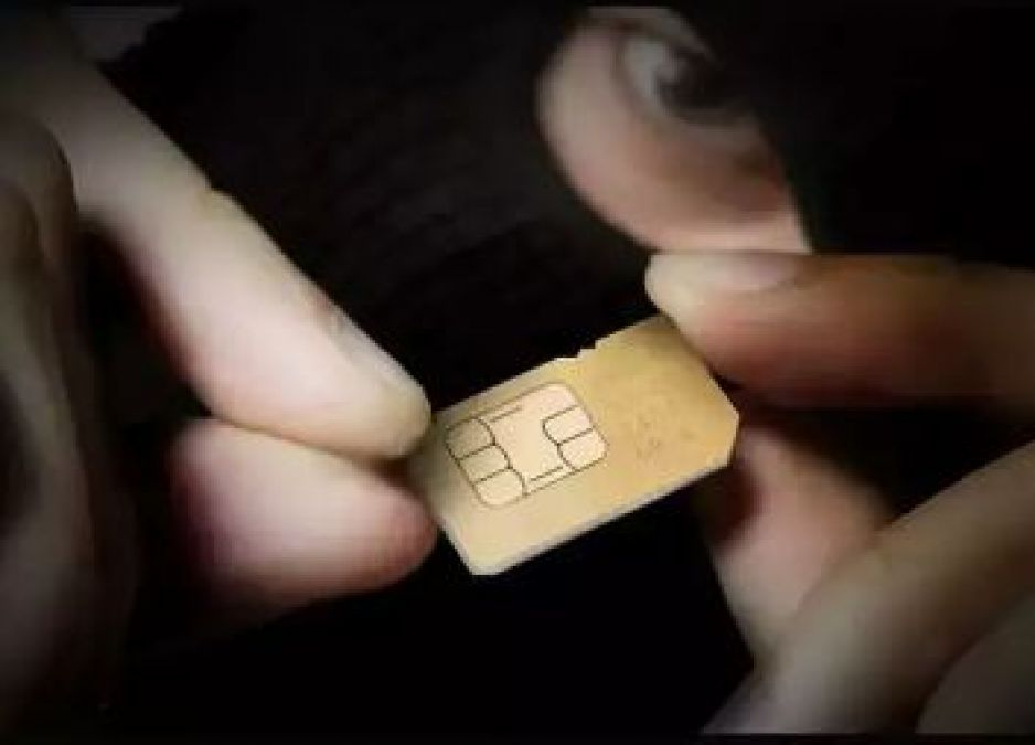 What is a SIM swap fraud? Know the safety tips?