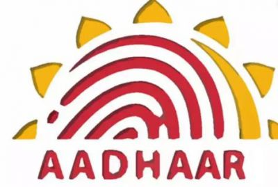 Update/Change Your Mobile No. in Aadhaar Card at home?