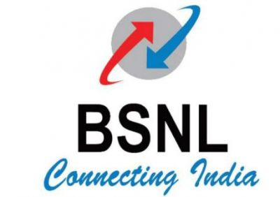 BSNL offers its customers a big deal for the year!