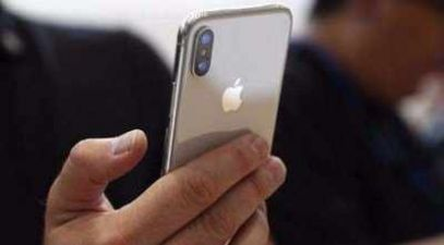 Do you also use iPhone? so be careful, it can be hacked anytime