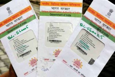 Follow these steps to change details in your AADHAR card