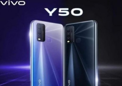 Vivo Y50 smartphone will be launched soon in India