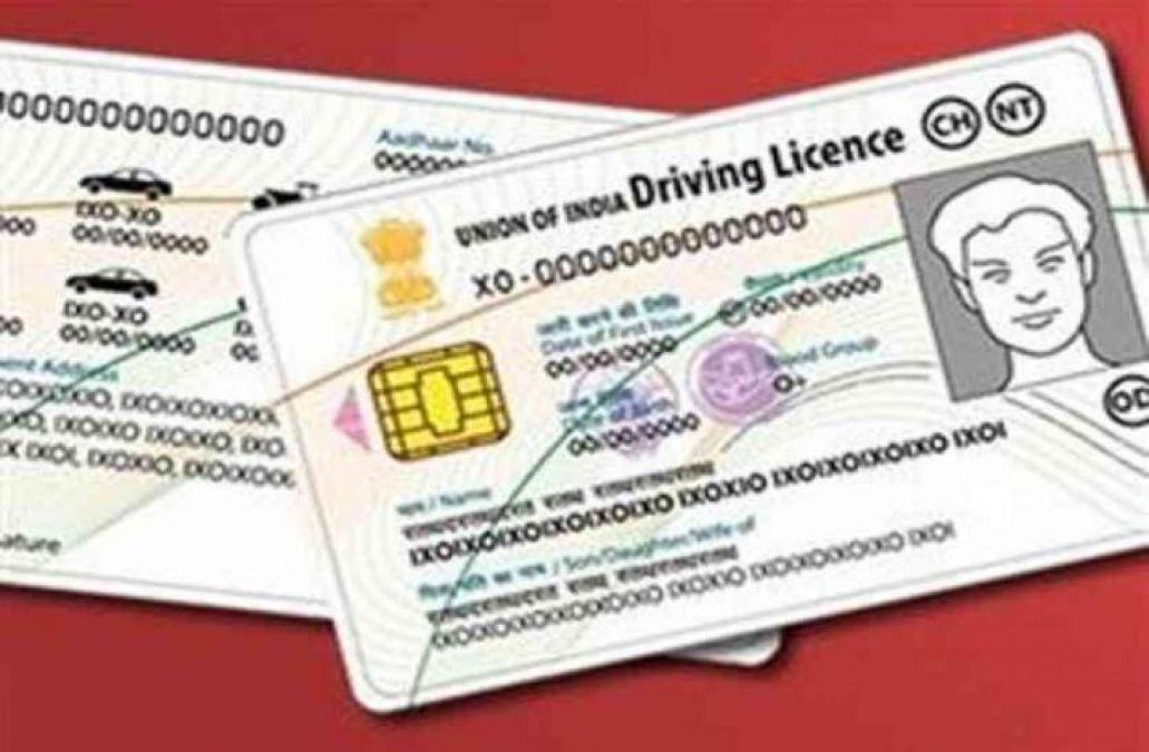 ड्राइविंग लाइसेंस रिन्यू कराने के लिए नहीं काटने पड़ेंगे RTO के चक्कर