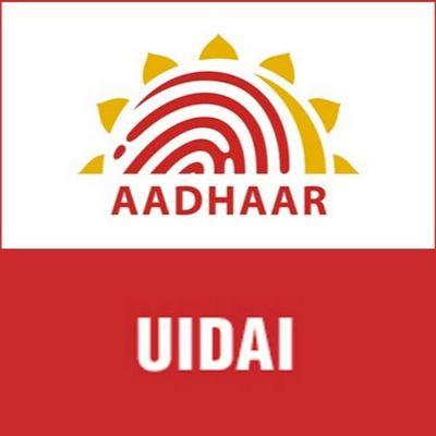 Tips to generate an offline Aadhaar card