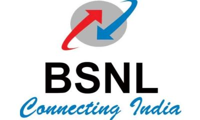 In BSNL's 365-day validity plan, you'll get so much data every day