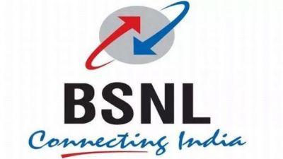 BSNL फ्री दे रही ब्रॉडबैंड सुविधा, हर दिन मिलेगा 5 जीबी इंटरनेट और भी बहुत कुछ