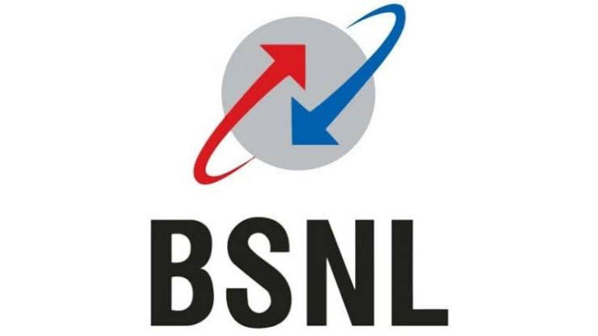 BSNL ने पेश किया 3GB डाटा वाला नया प्रीपेड प्लान