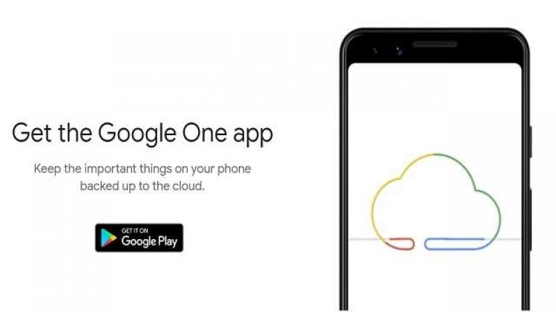 क्या है Google One ऐप ? जानिए इसके फायदे