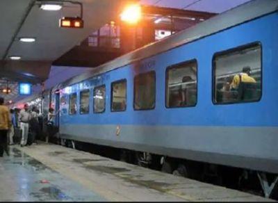 भारतीय रेलवे का बड़ा एलान, एंट्री के पहले करवानी होगी चेहरे की पहचान