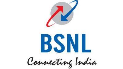 BSNL : जल्द लांच करेगा दमदार प्लान, मिलेगा 2gb डाटा प्रतिदिन