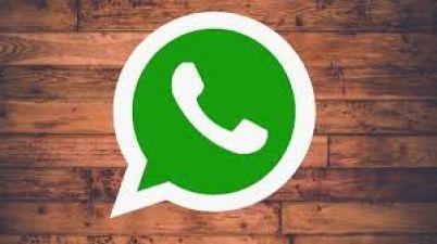 WhatsApp ने किये ये नए फीचर्स पेश, उपभोक्ताओं को मिली राहत