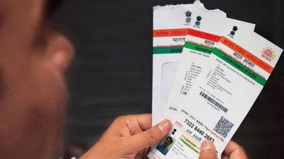Check the status of Aadhar card in this way, know the whole process