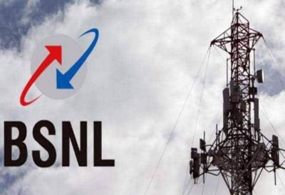 BSNL: In this plan, users will get 3GB data per day