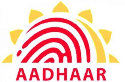 Aadhaar Card: Lock Aadhaar Number in this easy way, know how to unlock