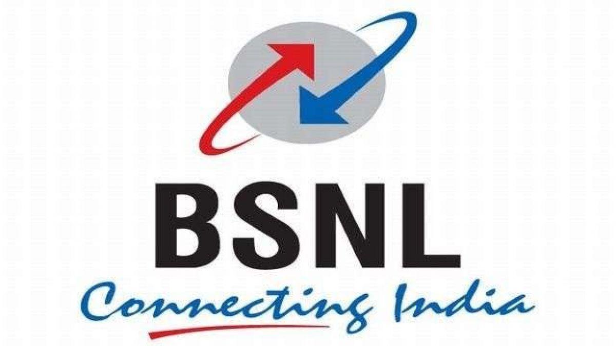 BSNL : कंपनी ने ग्राहकों को लुभाने के लिए पेश किए ये प्लान, मिलेगा 170GB तक प्रतिदिन डाटा