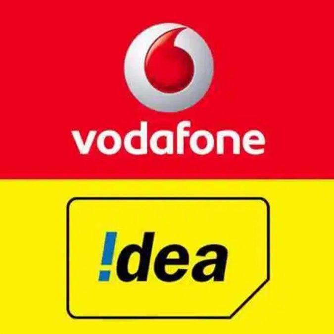 Vodafone Idea ने इस मामले में Jio को पीछे छोड़ा, जानिए पूरी रिपोर्ट