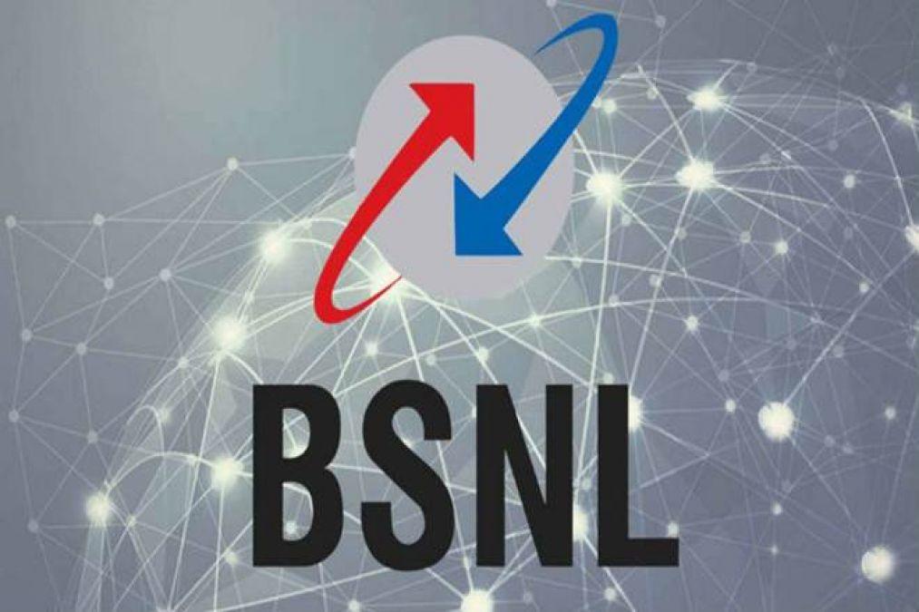 BSNL के सस्ते प्लान ने अन्य कंपनीयों की बढ़ाई दुविधा, इस प्लान पर होगी 100 रु की बचत