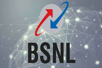 BSNL's cheap plan increases dilemma of other companies, this plan will save Rs 100