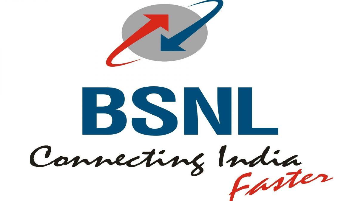 BSNLअपने ग्राहकों के लिए पेश कर रहा कई धमाकेदार प्लान, जानिए डिटेल्स