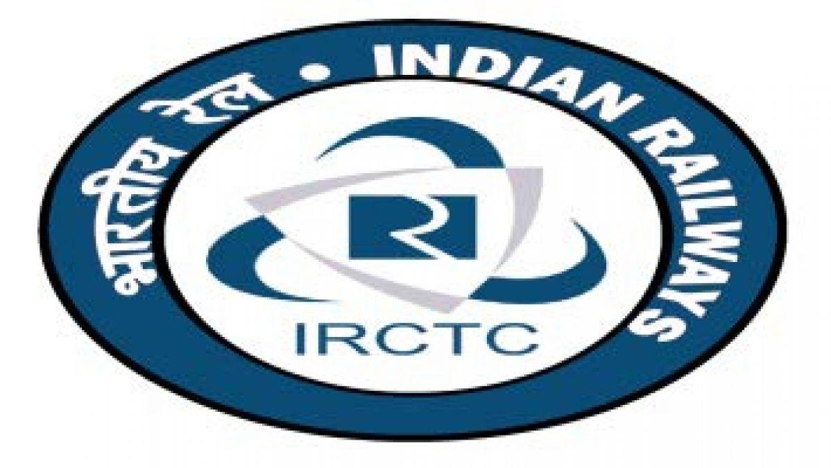 IRCTC : रेलवे देती है 10 लाख का इंश्योरेंस, मात्र 50 पैसे के प्रीमियम पर