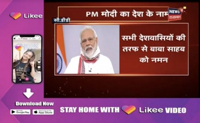 Likee backs Prime Minister Narendra Modi's call for social distancing, calling on everyone to 'Stay at home'