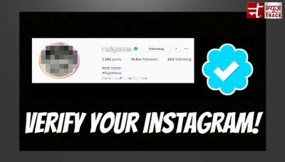 Know how you can verify your Instagram Account easily