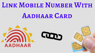 Deadline for linking Aadhar with mobile number extended until 31st March