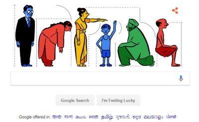 Google celebrates P. C. Mahalanobis 125th birthday through Doodle