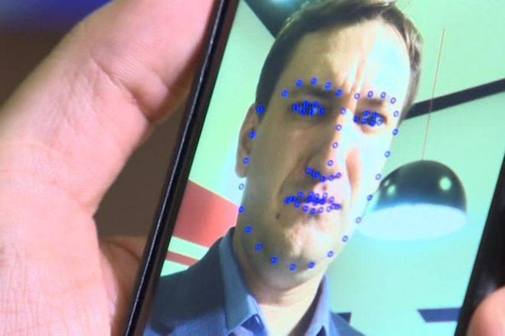 San Francisco banned face recognition technology