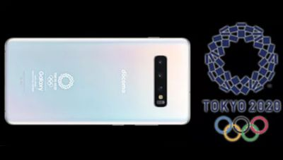 Samsung Introduces Special Edition Galaxy S10 + Olympic Games Edition