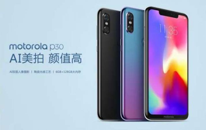 INTRODUCING THE MOTOROLA P30 IN A NEW FORM WITH HEAVY PRICE,  SALE STARTS TODAY
