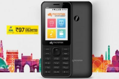 BSNL phone launched with unlimited voice calls and data at just Rs.97 this Diwali
