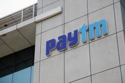 Paytm sold 120 million gold in six months