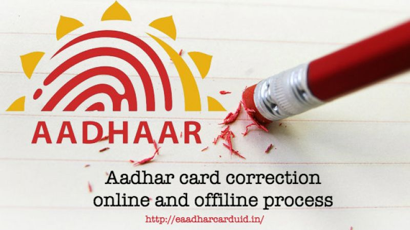 Correct the mistakes in your Aadhar Card online, Follow these steps