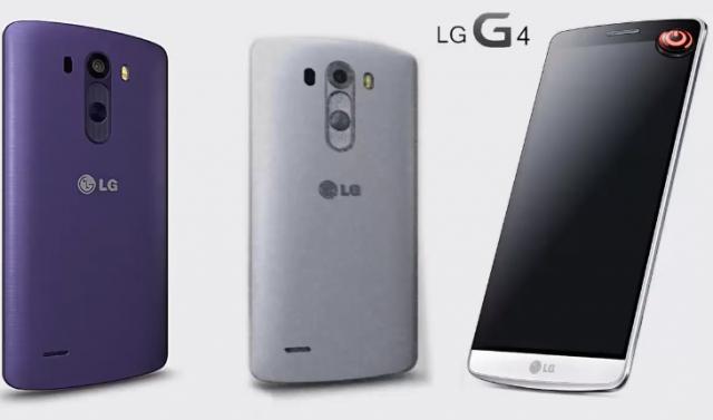 LG की नई स्कीम, एक महीना मोबाइल चलाओ अच्छा लगे तो खरीदो