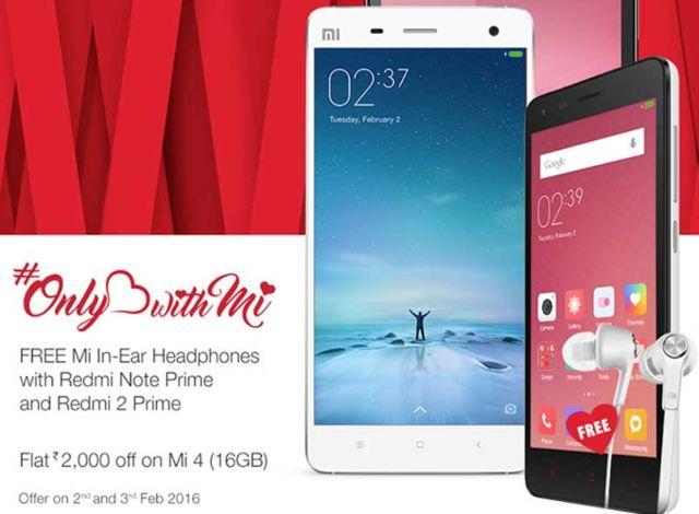 Valentine's Day पर Xiaomi दे रहा है अपने स्मार्टफोन पर शानदार डिस्काउंट