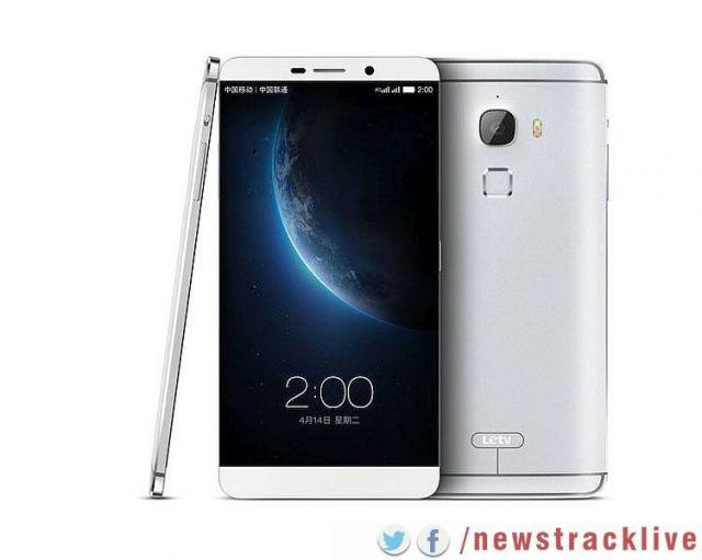 Le Max Pro स्मार्टफोन जल्द होगा लॉन्च