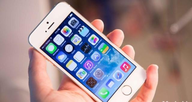 भारत में बढ़े एप्पल आइफोन के दाम