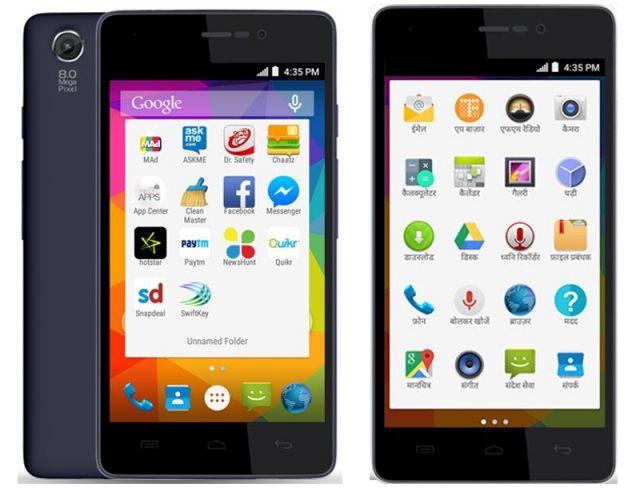 8 MP कैमरे के साथ माइक्रोमैक्स ने लॉन्च किया 3G स्मार्टफोन