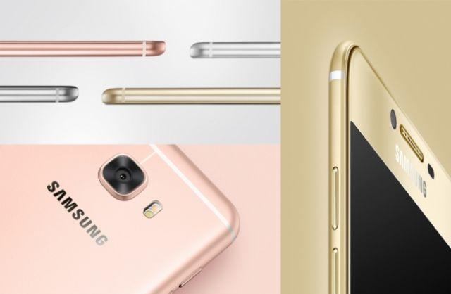 सैमसंग ने दो वैरिएंट में लॉन्च किया Galaxy C5