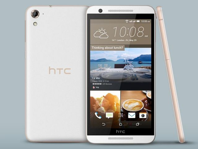 HTC ने लॉन्च किया नया स्मार्टफोन E9s